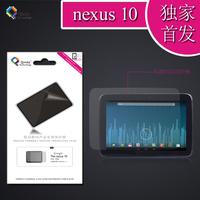 For google   nexus qinda big 10 film nexus10 screen protector hd perfect membrane