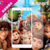 Big x5 bbk mobile phone film x510w hd film vivoxplay protective film x5 diamond film