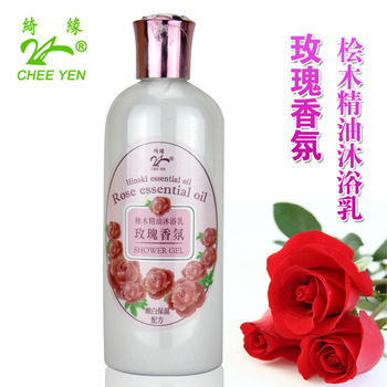 Rose fragrance cypress essential oil bath milk whitening perfume shower gel