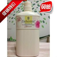 Romantic water shower gel floweryness 750ml nourishing moisturizing whitening products in the