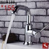 Copper basin faucet rotary hot and cold wash basin faucet guanchong 011a