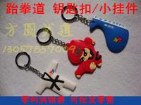 Beautiful Small accessories small keychain small gift taekwondo supplies