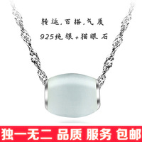 wholesale Y123 transfer bead necklace female pure silver - eye 925 pure silver necklace female short design silver