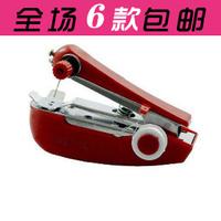 2014 new Household mini sewing machine handheld pocket-size manual handmade sewing machine free shipping