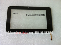 "7"" LCD Touch screen digitizer panel glass Allwinner A10 tablet pc LY-F1 free shipping"