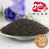 Flower tea seed beauty weight loss cholesterol 50g