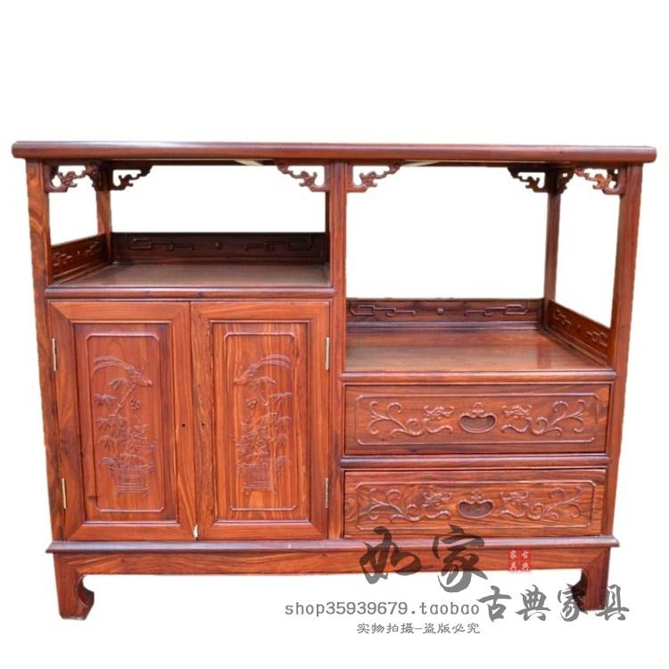 Antique Drinks Cabinet Promotion-Shop for Promotional Antique