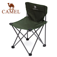 Camel outdoor Large folding tables and chairs 4 chair 1 table outdoor folding tables and chairs set 3sc4002