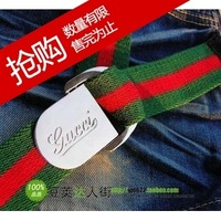 Stripe canvas belt canvas strap canvas belt male women's belt beautiful