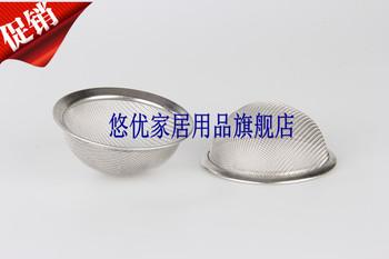 Stainless steel colander oil sludge broad-brimmed 10cm diameter of oil filter mesh oil leak customize loushao