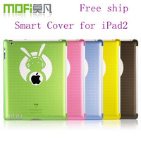 "MOFI Smart Cover Case for 9.7"" iPAD2 Color Tablet Protective Case, Free shipping"
