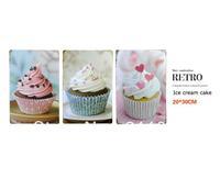 Free Shipping  Ice Cream Cake Metal Tin Signs 3pcs/lot