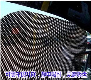 Free shipping summer car sunscreen Car sunshade electrostatic stickers auto supplies sun block sun-shading stickersCan(China (Mainland))