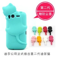 Cartoon Silicone Soft Case For HTC Desire S Case HTC G12 S510e case silica gel sets protective case +free dust plug