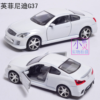 Infiniti g37 alloy model toy alloy car plain