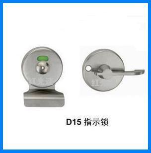 Partition lift hinge supporting foot bathroom partition door lock bolt indicator lock