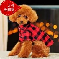 2 pet clothes pet clothes fashion flannel shirt clothes dog clothes summer