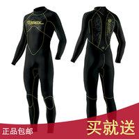 5mm WETSUIT / men 's diving suit / SML XL XXL 5size/keep warm / High Quality/ for man women