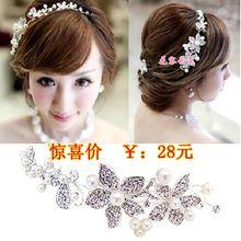 White rhinestone flower the bride pearl soft chain hair accessory hair accessory wedding accessories marriage accessories