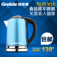 Free shipping Grelide wwk-1001p electric heating kettle full stainless steel electric kettle 304