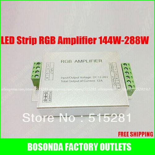 Led RGB Amplifier Controller input12V/24V 12A Signal Repeater 144Watt for 3528 /5050 RGB Led strip Alu box QLY /Free shipping!!(China (Mainland))