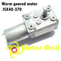 12V3A  200rpm DC motor High-torque Worm gear motor Square   Vibration motor Free shipping