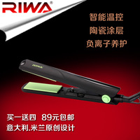 Riwa negative ion hair straightener plywood pear straightener perm ceramic curling irons hair roller