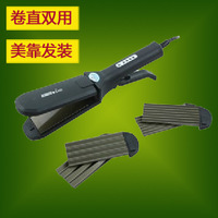 Wave small splint fluffy bangs wheat dual mini ironing board straight clip hair straightener kinkiness