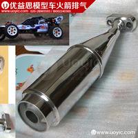 Uoyic 1:5 BAJA upgrade parts rocket exhaust pipe
