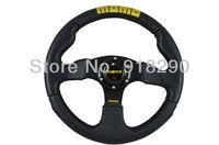 13 inches (Around 330mm ) PVC Racing Steering Wheel MOMO Drifting Steering Wheel