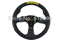 13 inches (Around 330mm ) PVC Racing Steering Wheel MOMO Drifting Steering Wheel