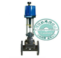 Adjust valve series - - zdsg electric adjust