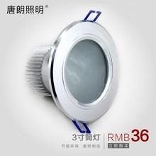Free Shiping 3 led anti-fog downlight concealed 5w full set of energy saving lamp bathroom wall lights(China (Mainland))