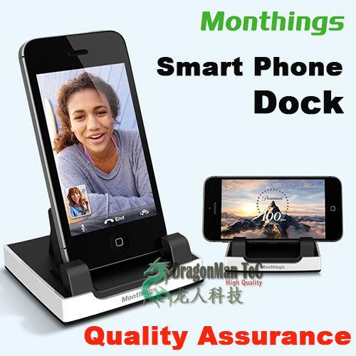 Держатель для мобильных телефонов Monthings , /iphone5s/5/4s/4 samsung s3 s4 s5 universal mobile phone чехол для для мобильных телефонов fz iphone 4 4s 5 5s 5c samsung s3 s4 s5 note3 universal