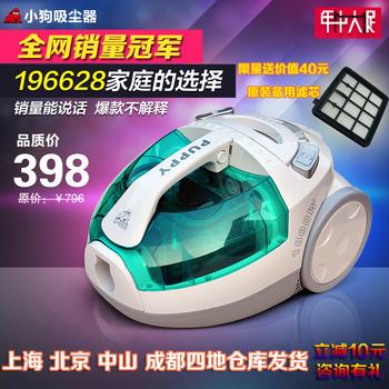 Filter vacuum cleaner household vacuum cleaner small silent mites vacuum cleaner d-928