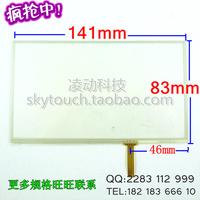 6.0 6 touch screen gps navigator handwritten screen lm60bl07 tablet 141 83