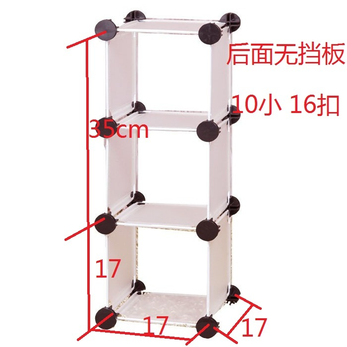 Free shipping Diy 3 cd rack modern brief shelf combination(China (Mainland))