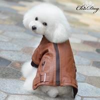 Pet clothes dog clothes summer leather clothing teddy large dog wadded jacket dog cotton-padded jacket spring