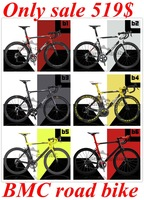 biggest discount!! 2013 BMC IMPEC Carbon Road bike Frame,light weight carbon bicycle frame,size 51/53/55/57CM in stock