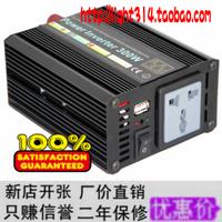 Car inverter 12v 220v car power converter inverter 300w  free   shipping