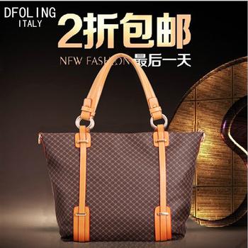 Free shipping  the trend of fashion big bag women's handbag fashion bags women's shoulder bag