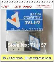 "4V110-06 Airtac Air Solenoid Valves 1/8"" BSP 5 Way 2 Position DC12V 24V ac110v 220v Pneumatic Solenoid Valve"