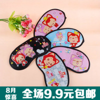 Cartoon 2601 dodechedron sleeping eye patch the belt cooler bag foment dark circles eye bags