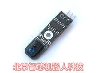 Photoelectric switch module sensor black and white line sensor