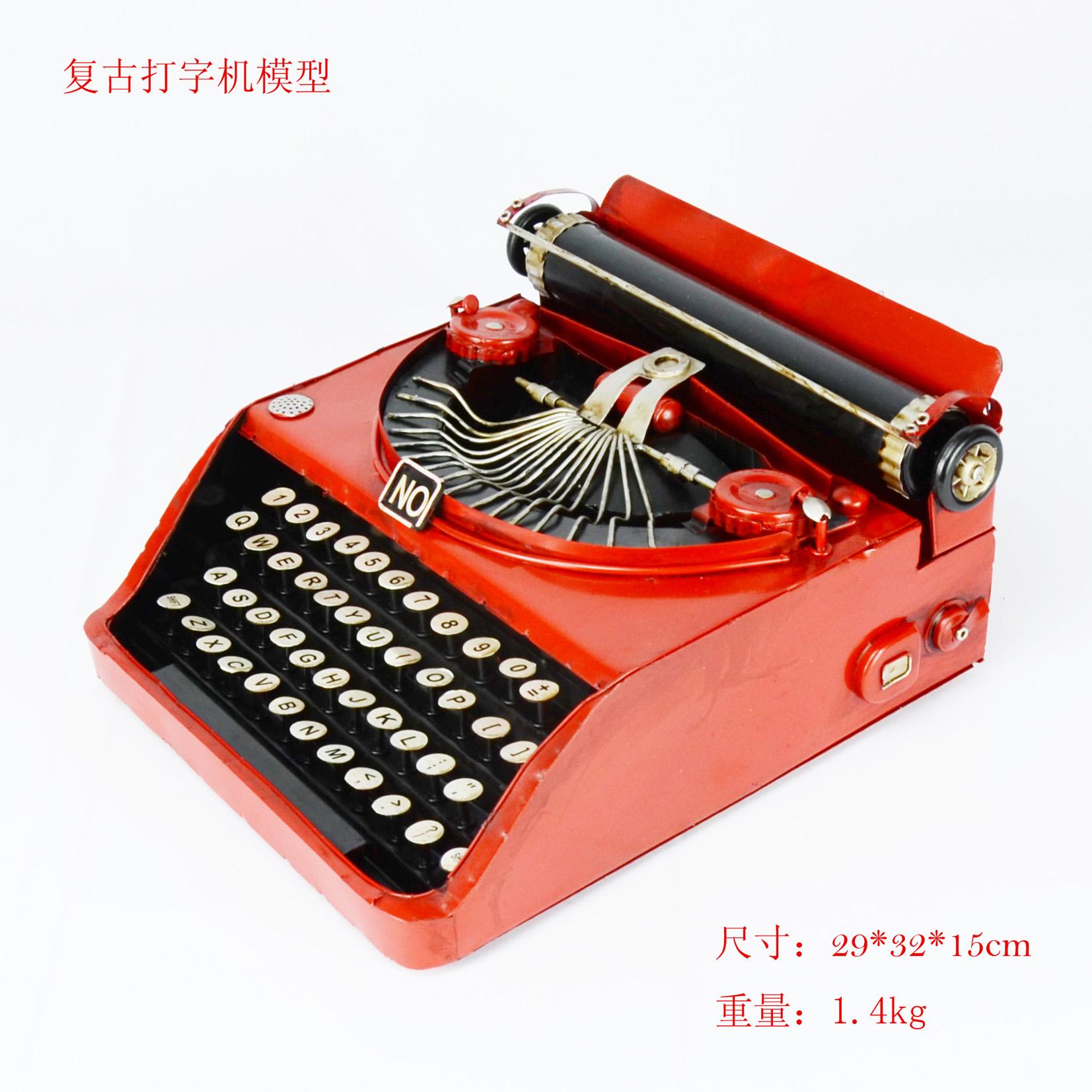 Online kopen wholesale oude typemachine uit china oude typemachine groothandel - Oude huisdecoratie ...