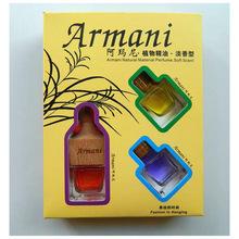 wholesale french perfume