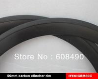 23mm width carbon fiber clincher rim 50mm,carbon fiber bicycle rims hot sell