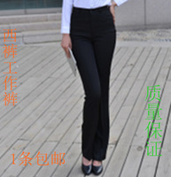 Ol formal pants female trousers women's suit pants slim straight women's trousers pants