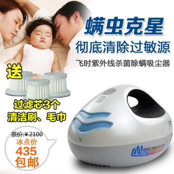 Bed mites vacuum cleaner uv household mini wireless