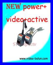 video transmiter promotion